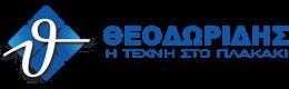 Τοποθέτηση πλακιδίων Αθήνα